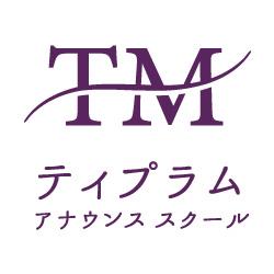 ティプラムロゴ